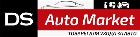 DS Auto Market